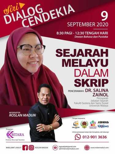 Dialog Cendekia: Sejarah Melayu dalam Skrip