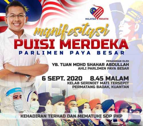 Manifestasi Puisi Merdeka