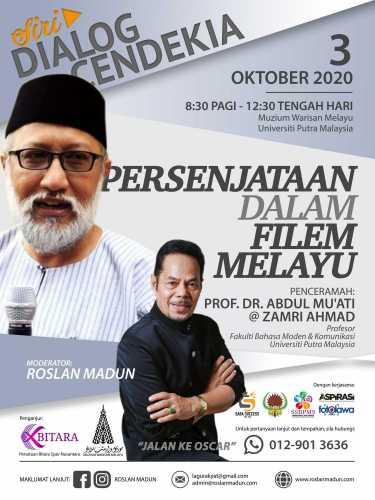 Persenjataan dalam Filem Melayu